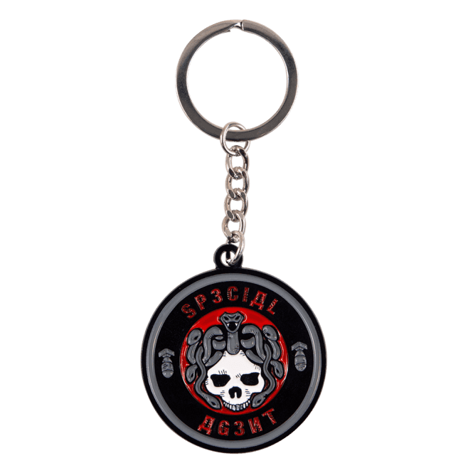 Call of Duty Cold War Special Agent Keychain