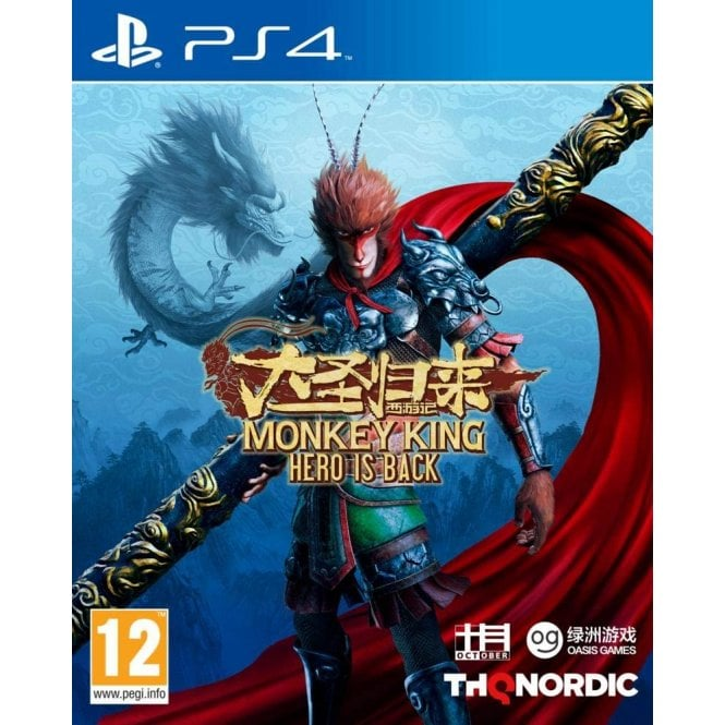 The Monkey King PS4